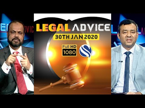 LEGAL ADVICE With BAR Kalam || 30th January 2020 || CHANNEL S UK || Bengali Language TV in UK