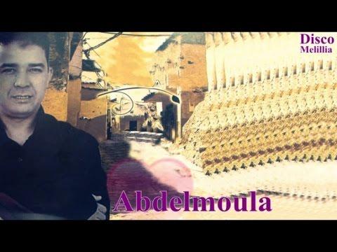Abdelmoula - Lala Yama Lala Yama - Official Video
