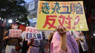 都庁前で五輪反対デモ 道の向かいで賛成派が訴えたのは