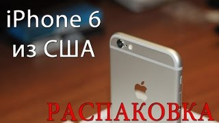apple iPhone 6 из США ebay распаковка