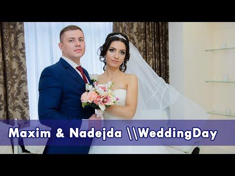 Maxim si Nadejda //Restaurant Adam & Eva //Andrian Tarigradschi 069626341