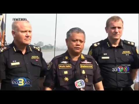 RHIB Mekong DCO Thailand news