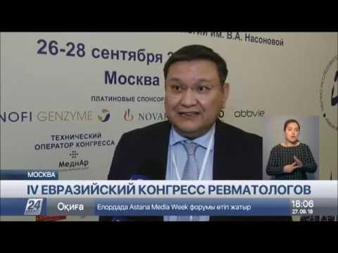 Казахстанские ревматологи будут сотрудничать с российскими и корейскими медиками