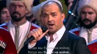 Виктор Сорокин/ Методие Бужор/Александр Маршал  Когда мы были на войне