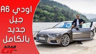 Audi A6 2019 اودي ايه6
