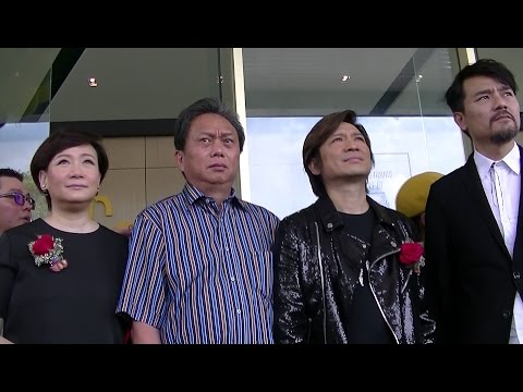 Lam Ka Tung, Yip Sai Wing & Sheung Tin Ngor, FULL VIDEO, Part 1/2
