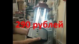 СУПЕР Светильник Переносной с Лампами, СВЕТОЗАР, SV 57075 купить фонарик светильники обзор отзывы