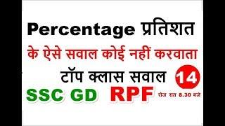 general awareness questions in hindi