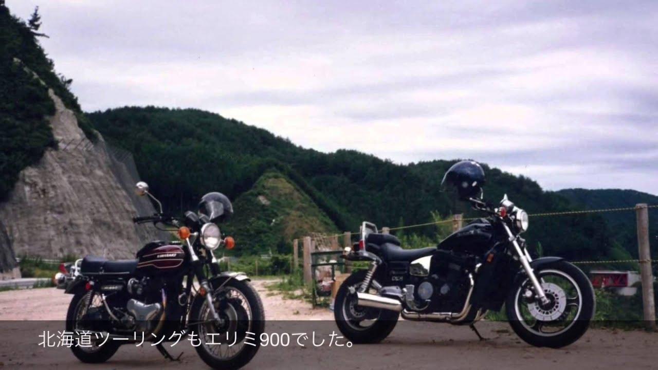 俺のオートバイ俺の島