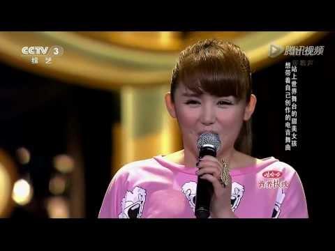 20140103 中国好歌曲 《If you believe》Suby(杨坤组)
