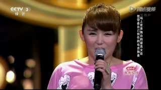 20140103 中国好歌曲 《If you believe》Suby(杨坤组)