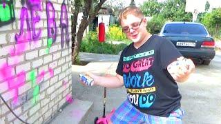 Испортил БАНЮ и разругался с Лешей из-за машины New color paint for fun entertainment(Испортил БАНЮ и разругался с Лешей из-за машины New color paint for fun entertainment ПОДПИСЫВАЙСЯ на мой ВТОРОЙ КАНАЛ Буте..., 2016-08-31T06:37:21.000Z)