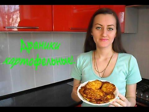 Гарниры из картофеля 102 рецепта с фото Как приготовить