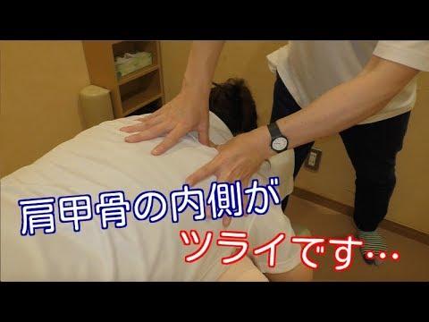 肩 甲骨 の 内側 が 痛い 【肩甲骨が痛い】方、必見です。原因、対処法、予防法を紹介します!