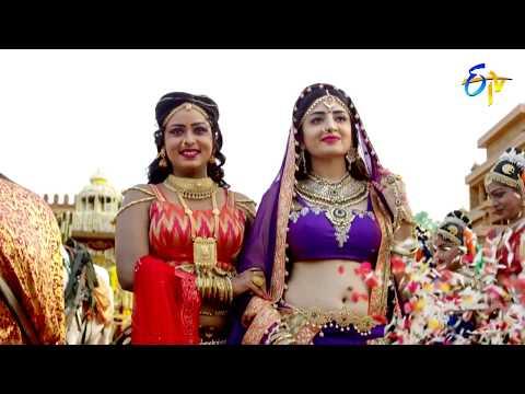 ETV Swarna Khadgam |   Mega Serial   |  Latest Promo