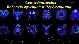 видео Смысл жизни Водолея