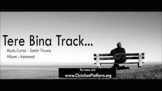 Tere Bina Karaoke - Samir Tiruwa | Hindi Christian Karaoke
