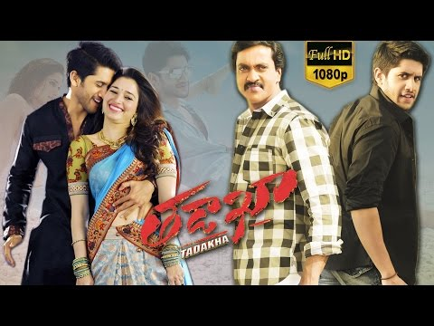 Tadakha Telugu Full Movie || Naga...