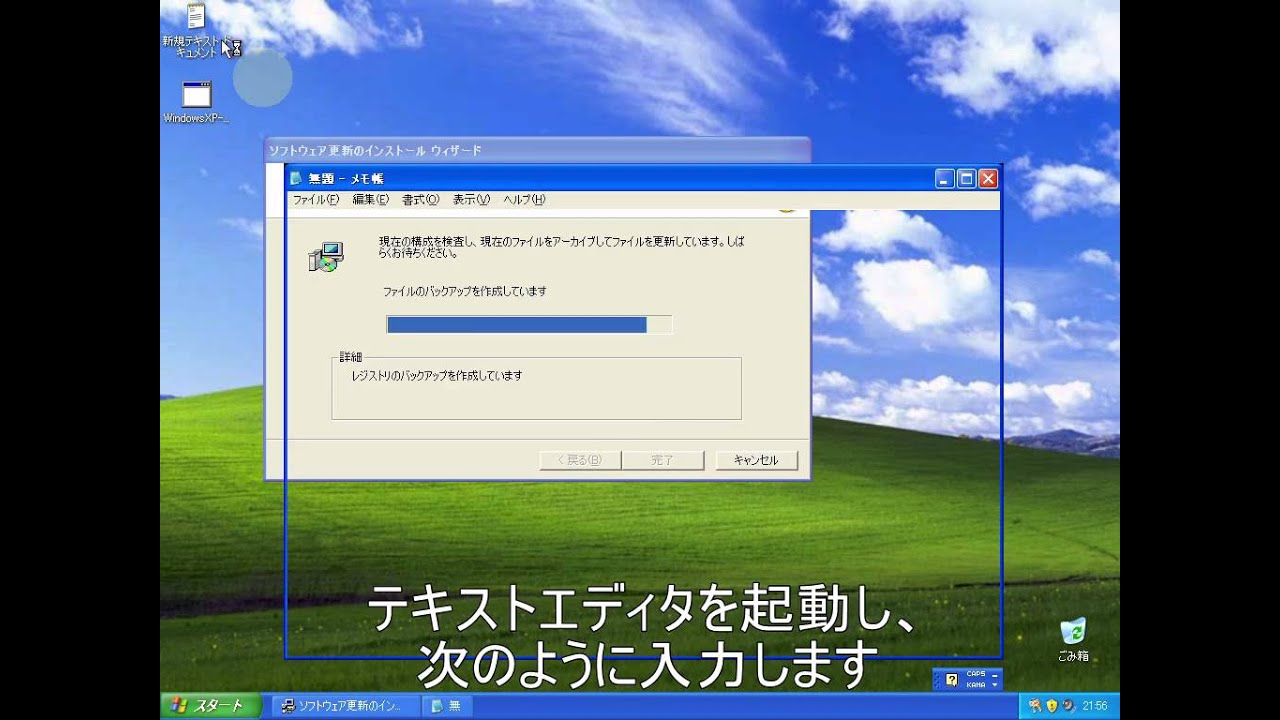 how to make windows xp stable