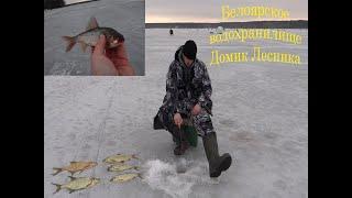 Зимняя рыбалка. Белоярское водохранилище. Домик Лесника. Закрытие сезона твердой воды 2019-2020.