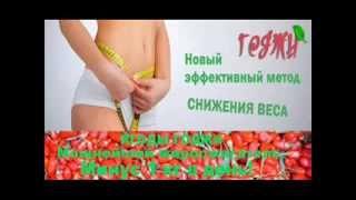 ягоды годжи купить  в аптеке