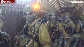Russian paratroopers in action. No comment. Russian Airborne Troops, military exercise