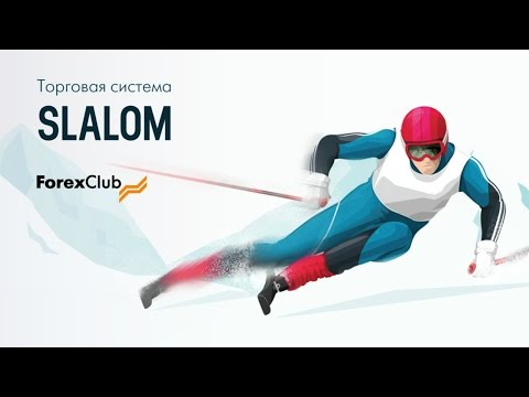 "Forex Club 10.03.2017. ТС ""Slalom"". Итоги февраля 2017 года."