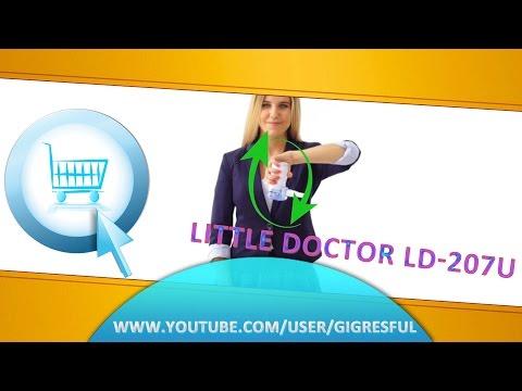 Небулайзер для детей — ингаляции при кашле и насморке
