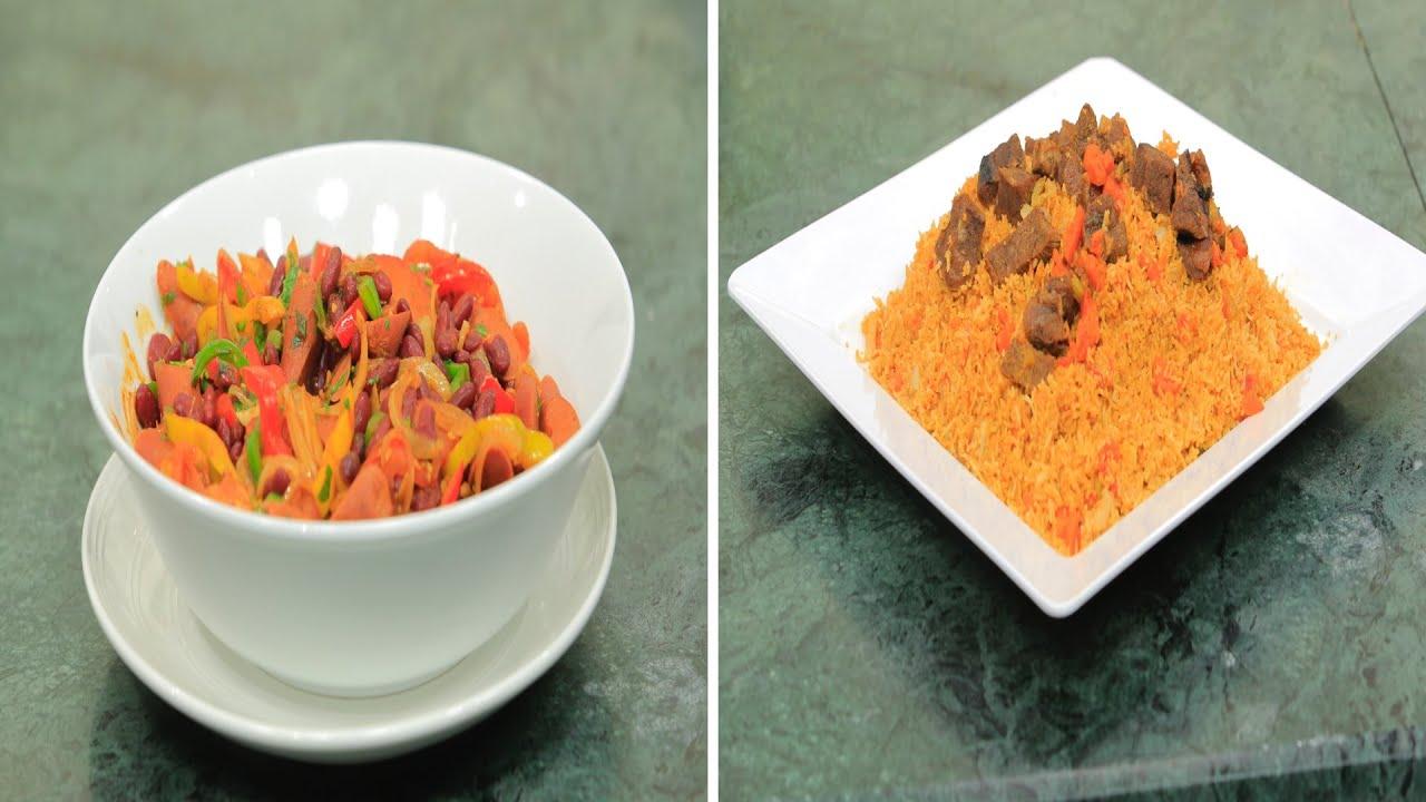 أجنحة الدجاج الحارة - أرز بالصلصة - فاصوليا بالسوسيس - فسيخ  : الشيف حلقة كاملة