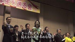 先生と親から、生徒たちへ!一青窈 感動の入船中学卒業ライブ! 2014年3...