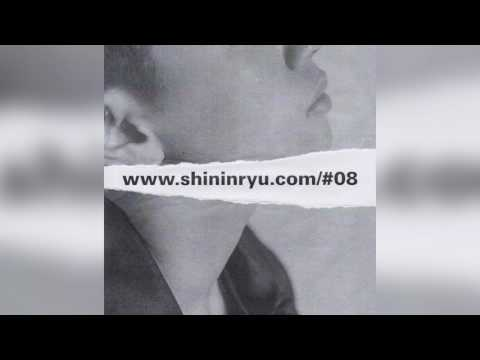 Primary  -  Lukewarm (feat. Cokebath)