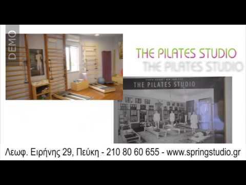 SPRINGS Pilates & Dance Studio