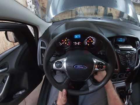 Форд Фокус 3 не заводится
