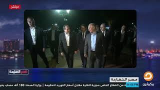 #مصر_النهاردة | تعليق تاريخي من ناصر على لقاء بوتين والسيسي الذي وصفه بالعبثي