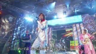 Sharan Q - Aruiteru Live 15/01/2007.
