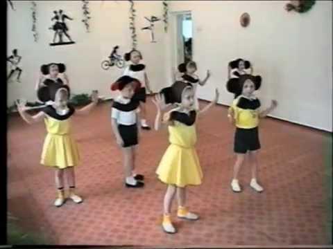 Танец Чебурашка