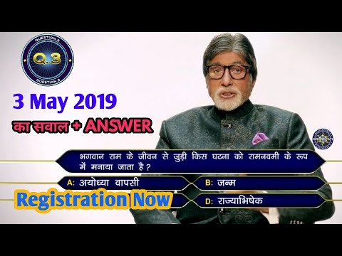 Q 3: KBC 2019 Today Registration Question With Answer | 3 May 2019