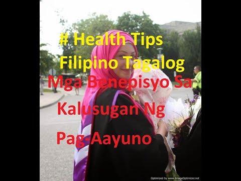 Mga Benepisyo Sa Kalusugan Ng PagAayuno 2017 Ramadan Fasting Health Benefits Filipino Sub