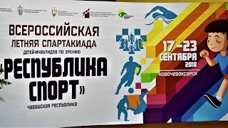 Парад открытия Новочебоксарск 2018г