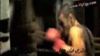 hamada hilal : min dilwa2t  (lyrics) by koukass 1 2017 Video