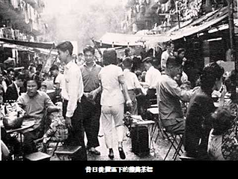 Hong Kong In The 60s Places