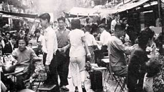 old hong kong 50 60s slideshow 老香港
