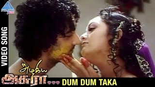 Azhagiya Asura Tamil Movie Songs | Dum Dum Taka Video Song | Yogi | Regina | Bramma | Pyramid Music