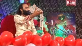 Sairam Dave Hits | Prem Atle Vahem - Part 3 | Part 2 | Gujarati Funny Comedy Show | Full VIDEO