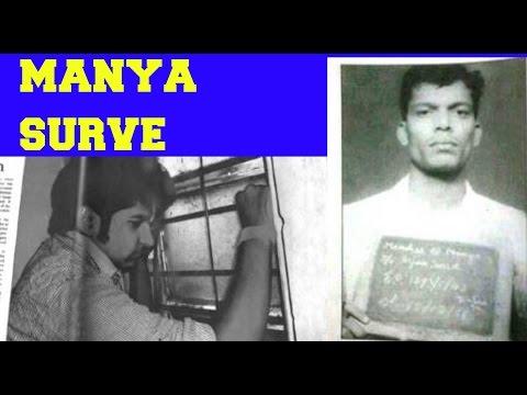 Manohar Arjun Surve Original Photo | www.pixshark.com ...