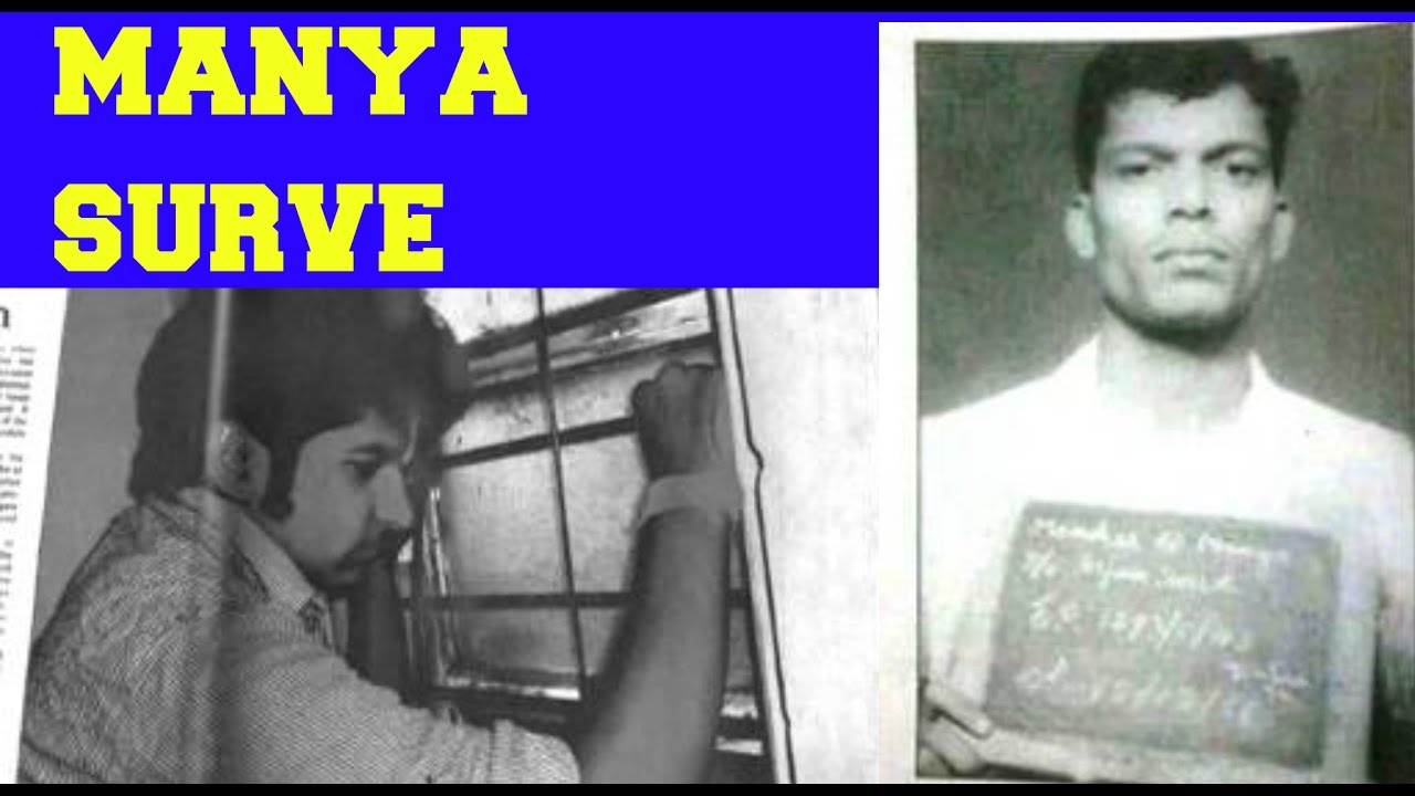 This Is The Real Photo Of Manya Surve Alias Manohar