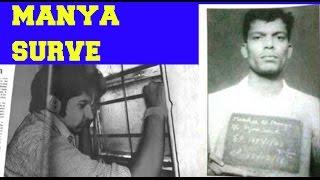 Real Surve Alias Manohar Surve