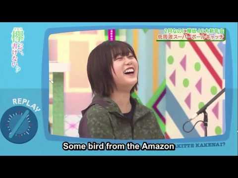 Ozeki Rika's manly scream
