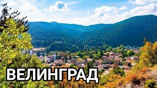 Красива природа и минерални води превръщат Велинград в един от водещите балнеокурорти на Балканите.
