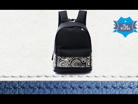 Интернет магазин кожаных женских рюкзаков из натуральной кожи. Женские кожаные рюкзаки и сумки-рюкзаки на любой вкус: стильные, молодежные, маленькие.